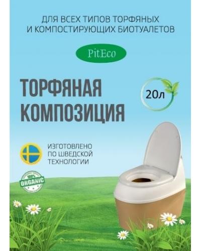 Торфяной наполнитель для биотуалета 20 литров